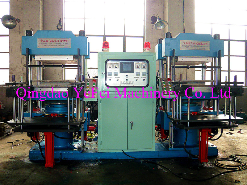 Automatic Plate Vulcanizing Machine